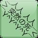 突然の死ジェネレータ by izumin5210