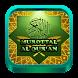 Murottal Al Quran Juz 1-30 Complette by Mafia Spammer Poseng Dev