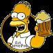 Homer Simpson HD Wallpapers by Art DevePro