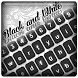 Black And White Keyboard Theme by Fashion Corner Apps
