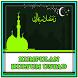 Kumpulan Kultum Islami