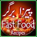 Pizza Urdu Recipes Fast Food by UApps Studio
