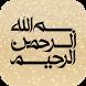 الخط العربي by mhd