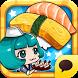 초밥의달인 for Kakao by CONTENT N