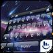 Galaxy Live Stars Keyboard Theme by Sexy Free Emoji Keyboard Theme