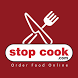 StopCook Food Ordering by Roamsoft Technologies Pvt Ltd
