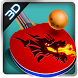 Table Tennis 3D Live Ping Pong by The App Guruz.