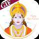Lord Rama 200+ GIF (HD) by GIF WORLD