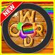 Word Cookie Jam 2017 by Cronotrav INC