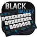 Black White Galaxy keyboard by Echo Keyboard Theme
