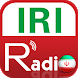 Radio Iran by Airfree