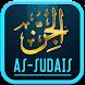 Surah Al Jinn MP3 - Al Sudais by Santri Labs