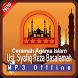 Kumpulan Ceramah Ust.Syafiq Reza Basalamah Offline by FM Media Labs