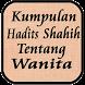 Fiqih Hadits Shahih Wanita by IstanStudio