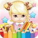 Princess Kids Draw Coloring by KEM DEV GAME