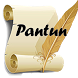 pantun by Irwana Studio