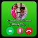 Call Prank Naiah And Elli Toys Show by Ngebutbinggo