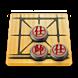中國象棋 Chinese Chess by Sea.Xiao