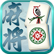 Mahjong Match 1.2 by Mandy Lin