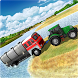 New Heavy Duty Tractor Pull by PinPrick Gamers