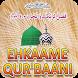 Ehkaame Qurbaani