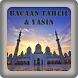 Bacaan Tahlil & Yasin Lengkap by ard app