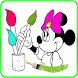 How To Color Minnie Mouse Coloring Game For Adult