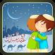 eid card by APPITOX