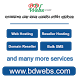 BDwebs.com by Apps for Bangladesh