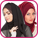 Hijab Fashion Style Suit. by Ollite Apps