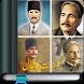 Kulliyat e Iqbal by Soft Shaders
