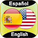Spanish to English Translator by GreenPetals Radio Stations