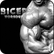 Bicep Workouts by Go Great Apps