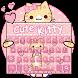 Pretty Cute Kitty Keyboard
