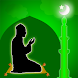 salat prayer , namaz journal by lokesh hanumappa