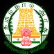 Tamil Radio தமிழ் by Andromeda Galaxy