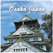 Visit Osaka Japan by Zyan App
