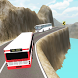 Bus Speed Driving 3D by gamestarstudio