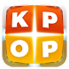 Kpop Idol Quiz by Nuva Network