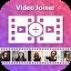 Video Joiner : Video Merger by JSK Studio App