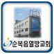 순복음열방교회 by CTS cBroadcasting