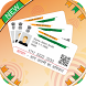 Aadhar Card Online Service by Zia Apps Studio