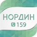 Нордин медицинский центр by moapps