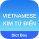 English Vietnamese Dictionary by Xung Le