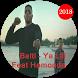 Balti | Ya Lili | بلطي يا ليلي | (بدون نت) by hdlitepro