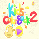 Kids Color Book by TCApss