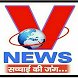 Vansh News by Sutantu Solutions LLP