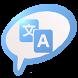 Instant Translator (Translate) by FlyJam