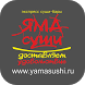 ЯмаСуши | Нижний Новгород by FoodSoul