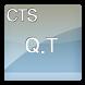 CTS 큐티 by ZRoad Korea